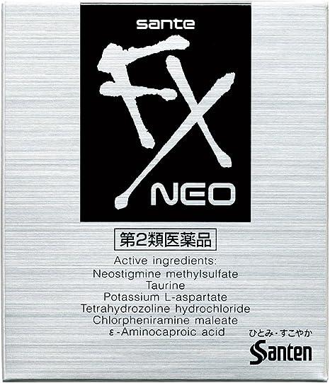 Fx ネオ サンテ