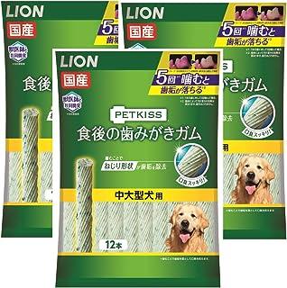 ライオン (LION) ペットキッス (PETKISS) 犬用おやつ PETKISS 食後の歯みがきガム 中大型犬用 3個パック (まとめ買い)