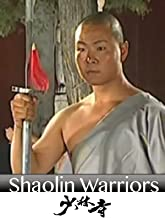 Shaolin Warriors China (No Dialog)