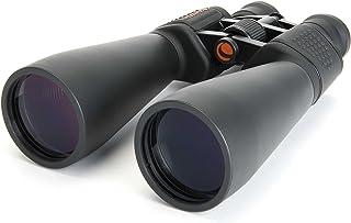 منظار تكبير سيلسترون سكاي ماستر 15 - 35×70 (71013) ، أسود