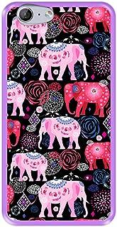 Mobilskal för [ Zte Blade V770 - Orange Neva 80 ] design [ Ljusa mönster av rosa och röda vackra elefanter ] Lila TPU flex...
