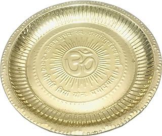 Brass Pooja Thali Plate Embossed Handmade Puja Aarti Thali with Om Symbol and Gayatri Mantra Design Pooja thali Purpose Aa...