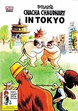CHACHA CHAUDHARY IN JAPAN: CHACHA CHAUDHARY