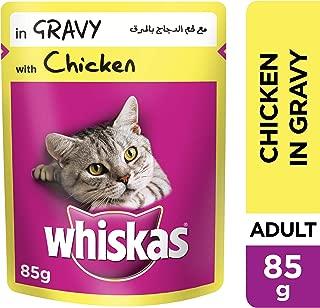 Whiskas Tender Bites Chicken in Gravy, Pouch, 85g x 24
