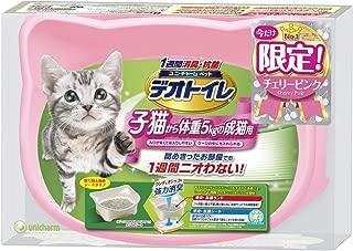 ユニチャーム デオトイレ 子猫から体重5kgの成猫用 チェリーピンク