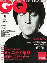 GQ Japan (zi-kyu- Japan) July, 2014# # # # [Magazine]