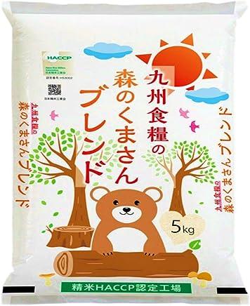 九州食糧 森のくまさんブレンド ブレンド米 白米 熊本県産 平成30年産 5kg