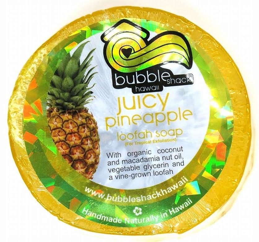 第スクラップ疎外するハワイアン雑貨/ハワイ 雑貨【バブルシャック】Bubble Shack Hawaii ルーファーソープ(パイナップル) 【お土産】