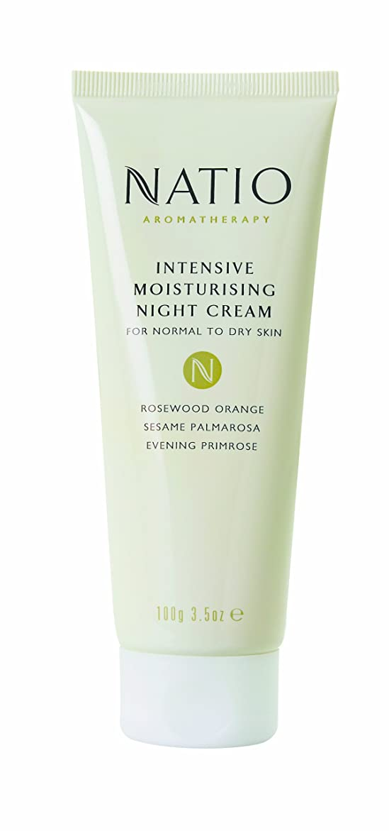 アクセシブル稼ぐ貼り直すNatio Aromatherapy Intensive Moisturising Night Cream 100g