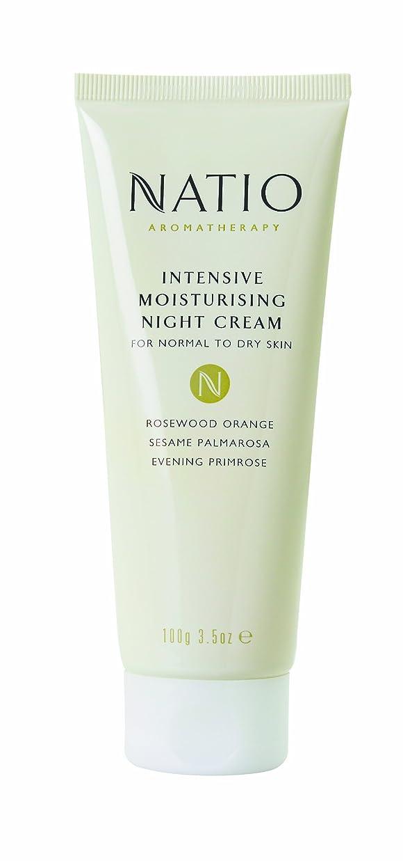 縁石入り口悩みNatio Aromatherapy Intensive Moisturising Night Cream 100g
