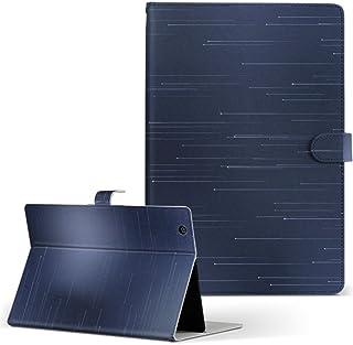 Nexus 7(2012) Google グーグル nexus ネクサス タブレット 手帳型 タブレットケース タブレットカバー カバー レザー ケース 手帳タイプ フリップ ダイアリー 二つ折り クール シンプル 青 nexus7-002214-tb