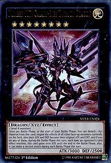 Yu-Gi-Oh!! - Number 107: Galaxy-Eyes Tachyon Dragon (MP14-EN024) - Mega Pack 2014 - 1st Edition - Ultra Rare
