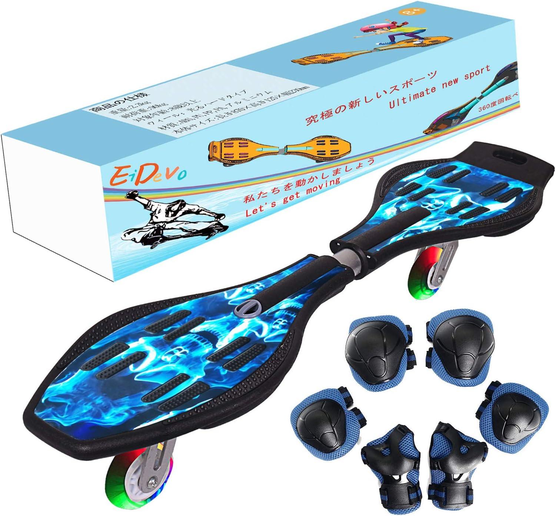 Double Wheel Balance Scooter Caster Board con LED Flash Wheel Wave Board Birth Gift Antiskid Snake Board Adatto per Bambini e Ragazzi Principianti Skateboard EiDevo Waveboard