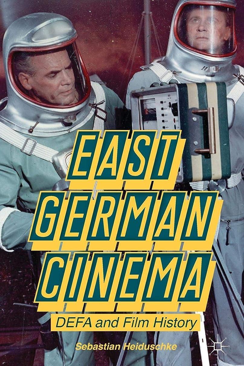 ガイドライン才能のある専門East German Cinema: DEFA and Film History