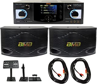 BMB DAS-400 Amplifier & CSN-500 Speaker System, 10