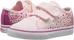 Style 23 V (Infant/Toddler)