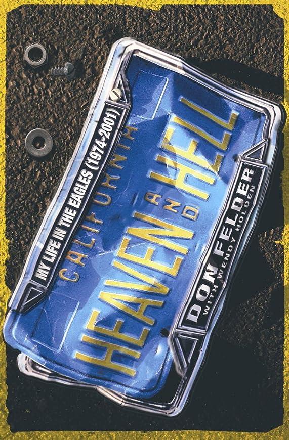 取るに足らない倫理付録Heaven And Hell: My Life In The Eagles, 1974-2001 (English Edition)