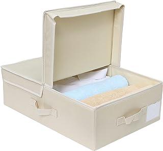 AMX Boîte de Rangement Pliante en Tissu avec Couvercle, Panier de Rangement pour caleçons, écharpes, etc, Beige