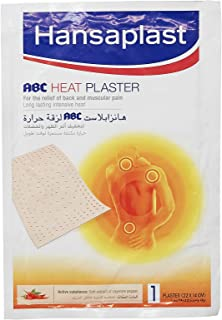 Hansaplast Hansaplast ABC Heat Plaster - 11 mg