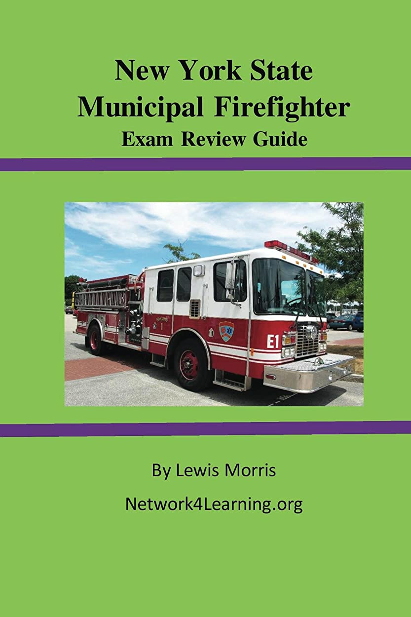 小包追放地殻New York State Municipal Firefighter Exam Review Guide (English Edition)