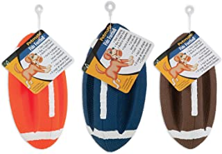 Fido Football Dog Toy - 9 in.