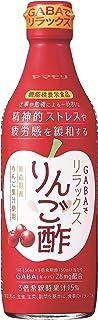 ヤマモリ GABAでリラックスりんご酢 360ml食品【機能性表示食品】×2本