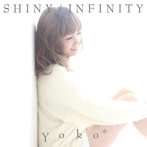 Shiny/Infinity - EP