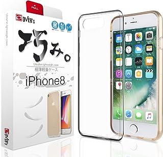 【 iPhone8 ケース ~ 薄くて 軽い】 アイフォン8ケース iPhone8 カバー スマホの美しさを魅せる 巧みシリーズ® 存在感ゼロ 1mm OVER's 【ジャパンクオリティ】