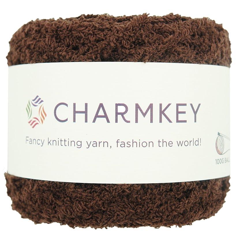 Charmkey Shaggy Fur Yarn Baby Soft 5 Bulky Fuzzy 100 Percent Polyester Velvet Knitting Yarn 12 Ply for Fluffy Dolls Blanket Furry Amigurumi Toys, 1 Skein, 3.53 Ounce (Bison)