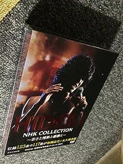 【】 3DVD HIDEKI NHK Collection 西城秀樹 ~若さと情熱と感激と~
