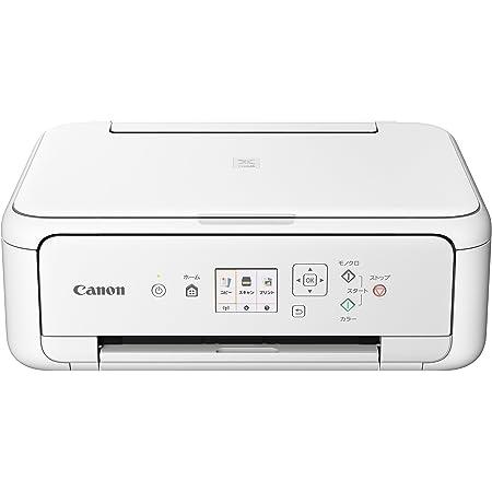 旧モデル Canon プリンター インクジェット複合機 PIXUS TS5130S ホワイト (白)
