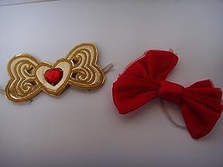 Stitched with Love! Build a Bear Disney Palace Pets Red Jeweled Gem 2 Piece Princess Accessory Set