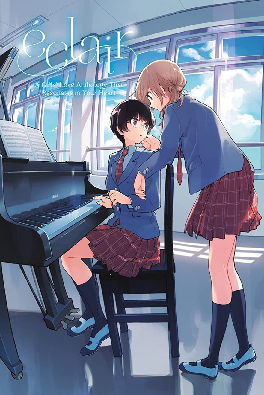 ウイルスいうその他éclair: A Girls' Love Anthology That Resonates in Your Heart (English Edition)