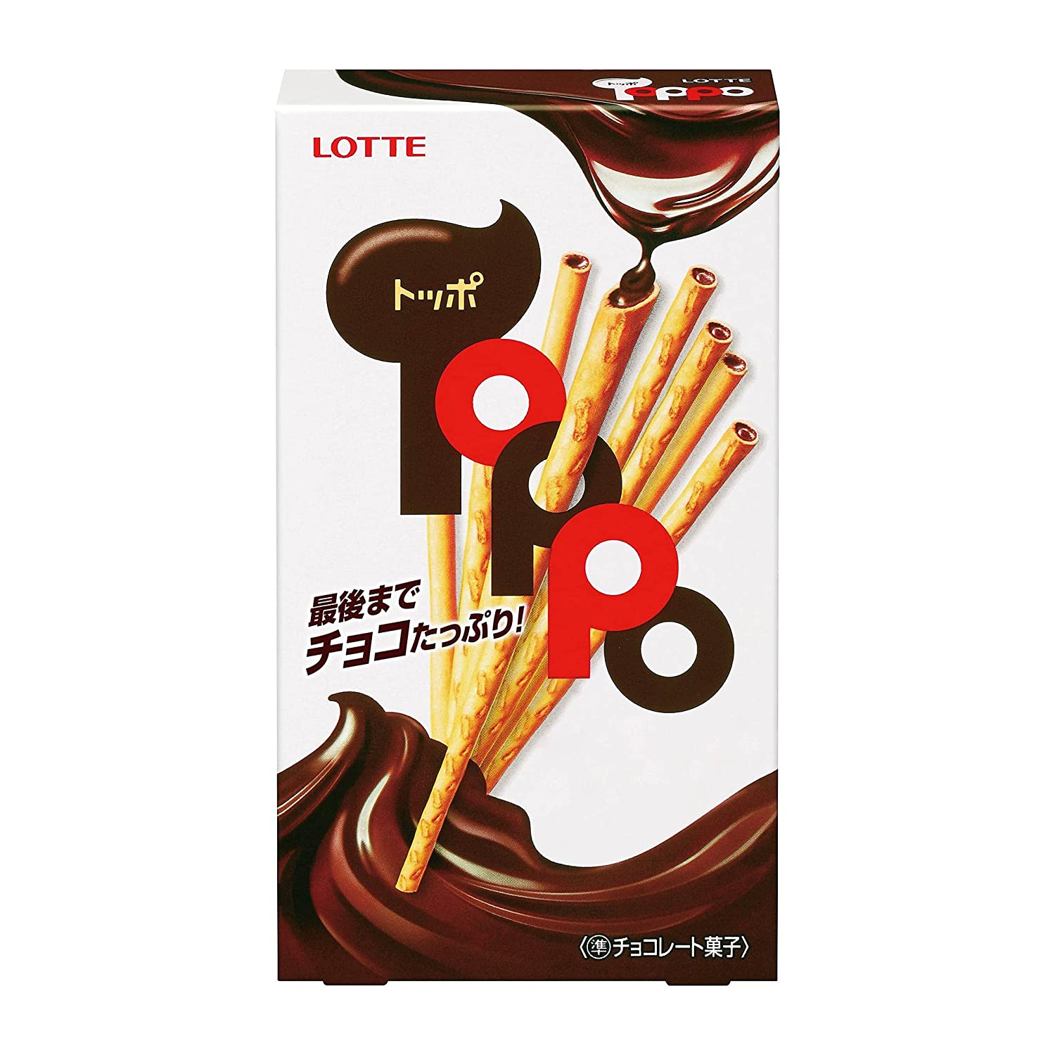 Lotte Toppo 2 Limited time for free shipping boxes Award-winning store X10 bags