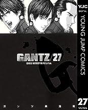 表紙: GANTZ 27 (ヤングジャンプコミックスDIGITAL) | 奥浩哉