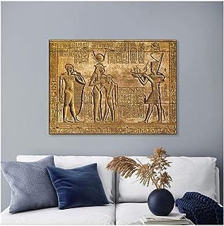 エジプトの象形文字フレスコ画キャンバス絵画女王ハトシェプスト寺院石の彫刻ファラオ古代エジプトポスター壁アート装飾| 60x90cmフレームなし
