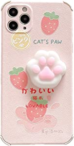 KCBYSS YCCHBH Squishy Cat Paw Phone Case for iPhone 12 11 Pro Max XR XS Max 7 8 Plus SE Soft TPU Shock Proof Pinch Phone Back Cover (Color : A, Size : for iPhone SE 2020)