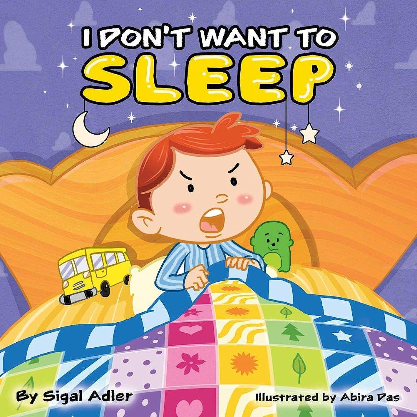 より良い症候群検索エンジンマーケティングI DON'T WANT TO SLEEP