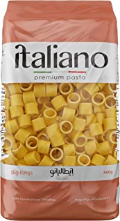 Italiano 400gm Big Rings