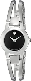 Movado Women's 604759 Amorosa Stainless Steel Bangle Watch