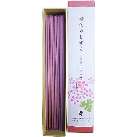 淡路梅薫堂の高品質 お香スティック 精油のしずく ゼラニウム (9g) #181
