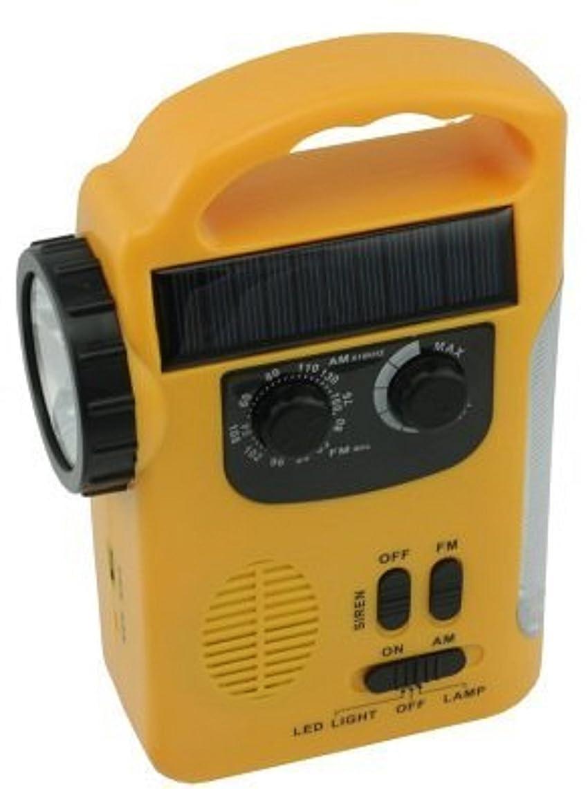 キウイ縮れた危険な【災害対策】手動充電可能ラジオライトエマージェンシーライト【携帯充電】