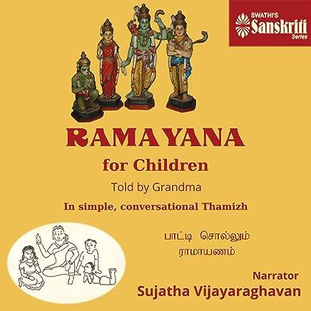 Amazon com: Ramayana: Digital Music