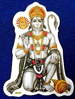 Blessing Lord Hanuman : Hindu God Sticker Size 3
