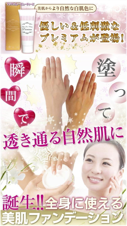 バットコンバーチブル補助Asian Snow BeautyPremium (アジアンスノービューティープレミアム)/【CC】
