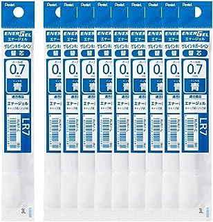 ぺんてる ボールペン替芯 エナージェル 0.7mm XLR7-C 青 10本