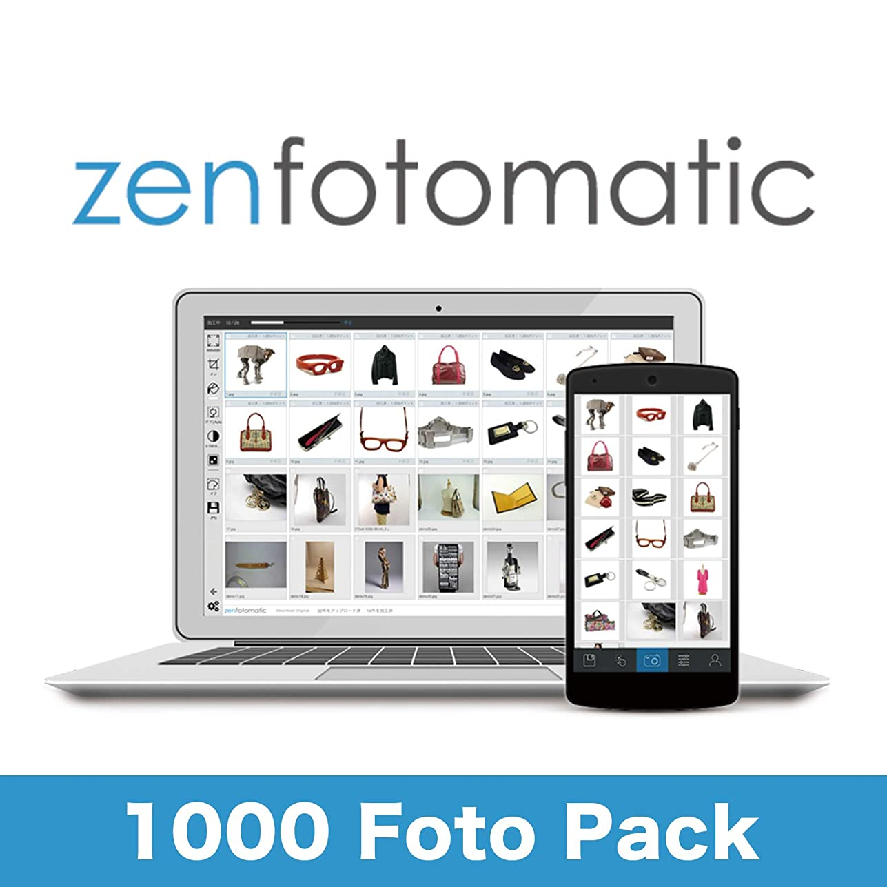 尋ねる漂流ぎこちないZenFotomatic | 1000FotoPack|オンラインコード版