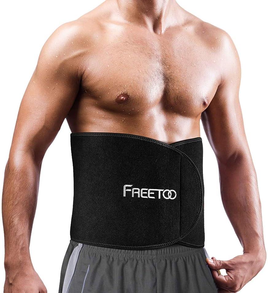 実質的みフォーラムFREETOO シェイプアップベルト ダイエットベルト 発汗 脂肪燃焼 ウエストトリマーベルト 厚さ2.5-3mm 軽量 お腹引き締めベルト 高品質材料 男女兼用 様々なスポーツに対応 3サイズ