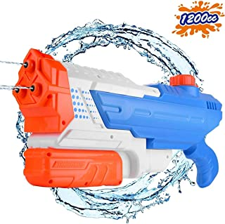 Conthfut Water Guns Squirt Guns High Capacity 1200CC Water Blaster 32 FT Water Toys for Kids Summer GunToys Water Shooter Fighting Games for Boys Girls Age 6 5 4 3