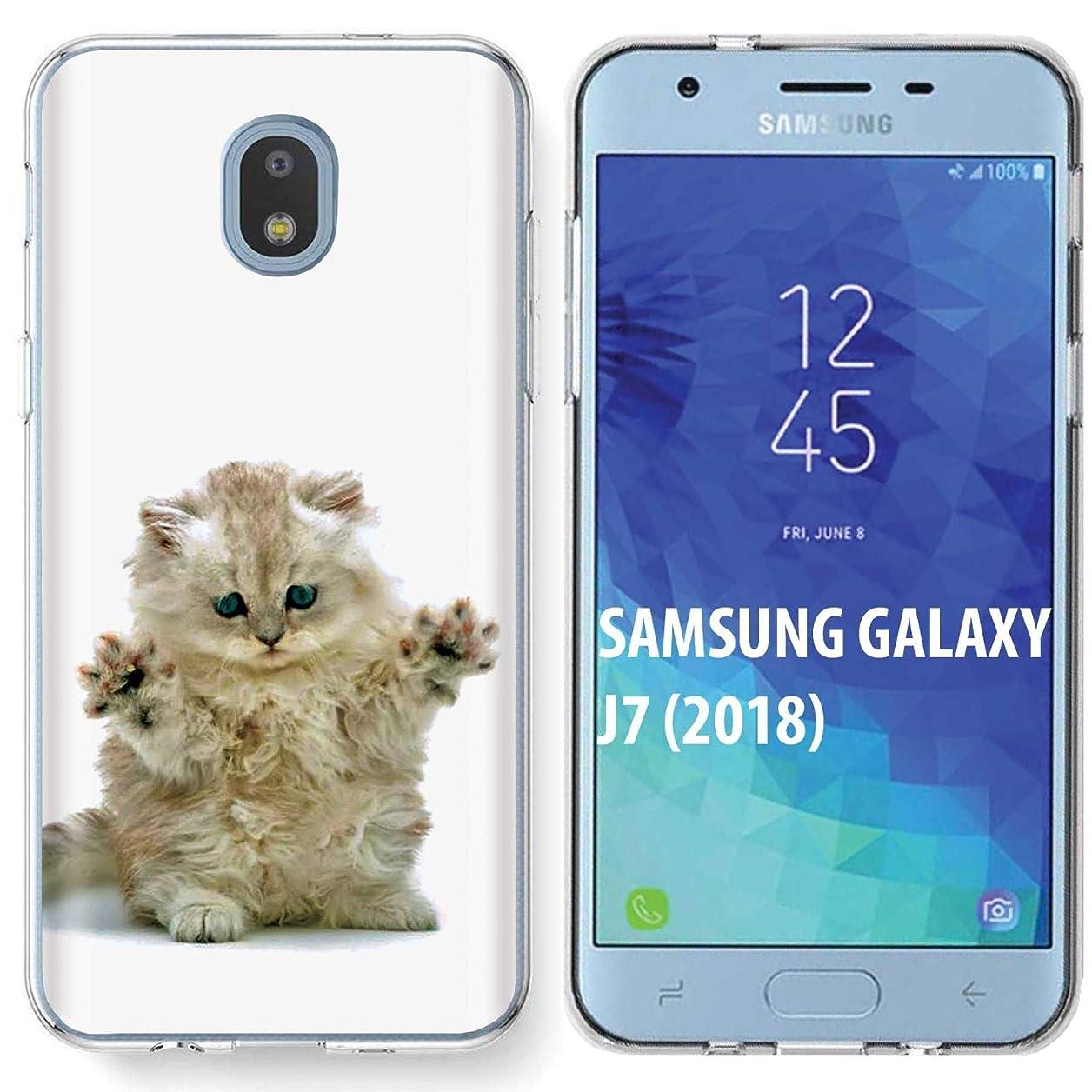[NakedShield] Samsung Galaxy (J7 2018)/J7 Aero/J7 Refine/J7 Star/J737/J7 V 2nd Gen [Clear] Ultra Slim TPU Phone Cover Case [Funny Cat Print] pqhqkdxbohqqaydp